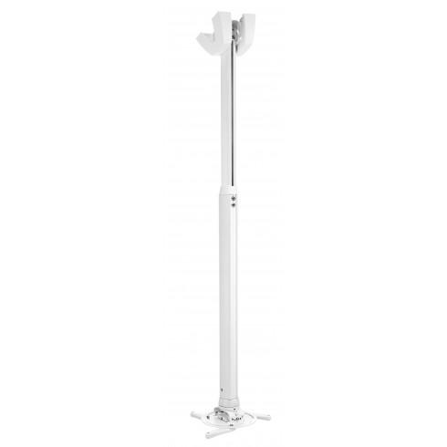Vogel's  PPC 1555W поставка за проектор до 20 кг с възможност за регулиране на разстоянието до тавана  от 57 см до 87 см