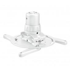 Vogel's PPC 1500W  поставка за проектор до 20 кг с раздтояние от тавана 14,4 см